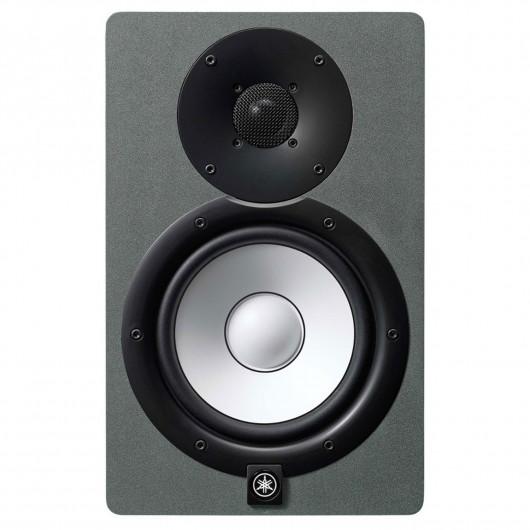 Yamaha HS7SG Silver Grey Ltd. Edition Aktif Studio Referans Monitör ( Tek)